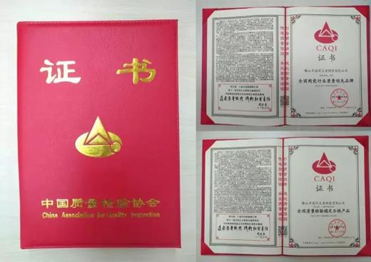 王者十大陶瓷品牌,再获国家双项殊荣