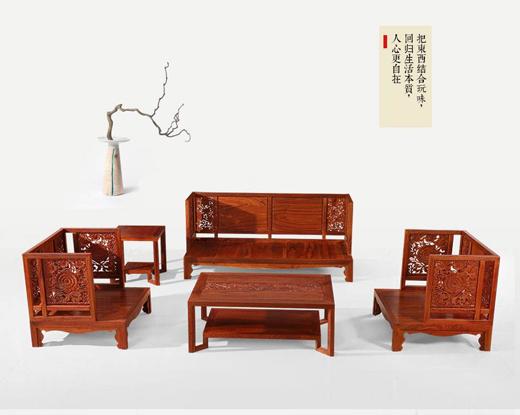 中国品牌红木家具企业,盼沾新中式重创传统中式热潮