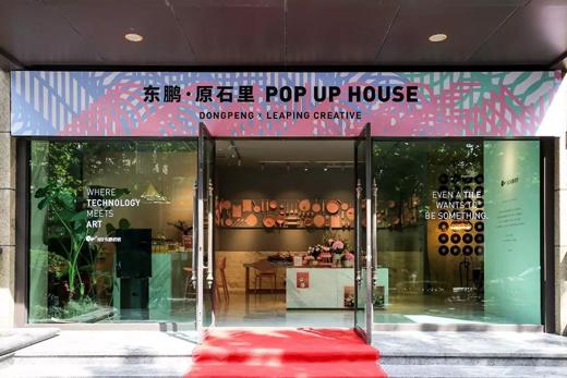 东鹏十大瓷砖品牌,携新品走向国际舞台成焦点