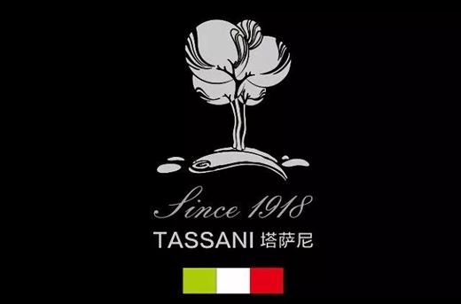 历程回顾:意大利TASSANI入华2周年主要大事件