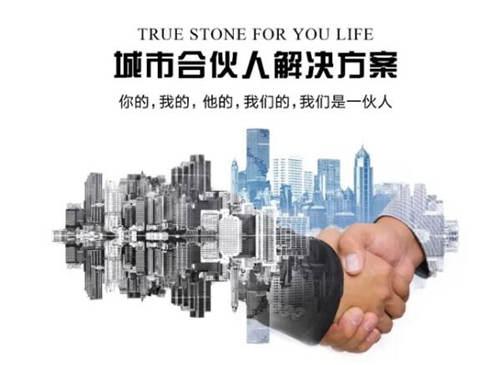 布兰顿大理石瓷砖著名品牌,助您乘上财富的高速列车