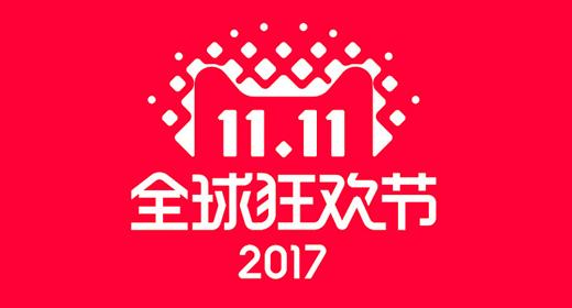 2017双十一将近,各大涂料品牌电商准备好了吗?