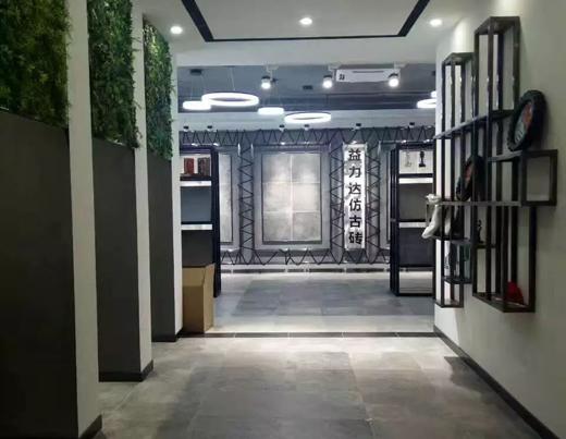 古加特陶瓷:中国千年陶瓷精髓・世界陶业最新科技精华