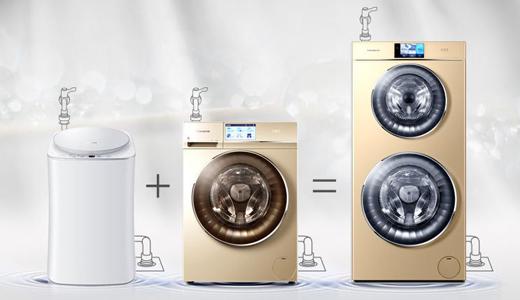 分区洗、干衣机等新品类成为改变行业格局的新机遇