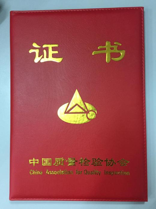 """瑞马壁挂炉荣获""""全国壁挂炉行业质量领先品牌"""""""