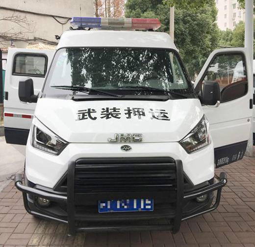 清新互联4G无线车载系统为武装押运保驾护航