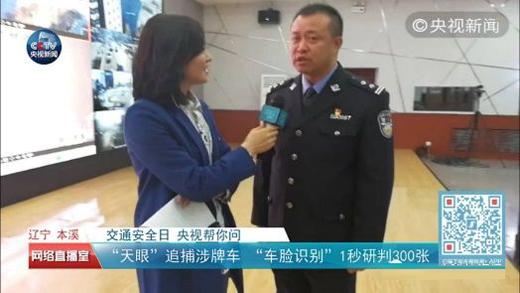 """海康威视""""iDA涉牌违法实战平台""""助交警车辆治理"""