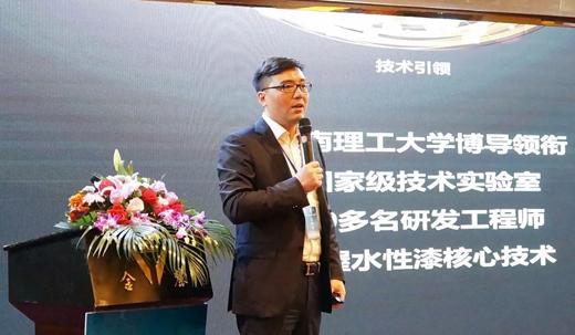 嘉宝莉全国巡回招商会暨湖南区域财富峰会 再破记录