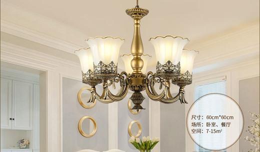 美雅轩灯饰著名品牌,家居灯饰如何演绎新古典风