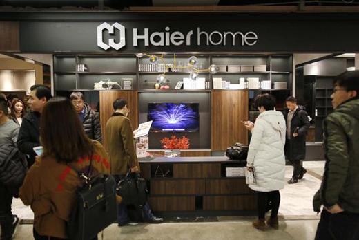 家电闻名起家的海尔跨界家居,加速家具业大洗牌