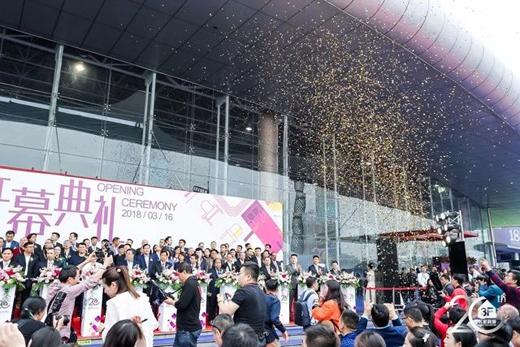 第39届名家具展隆重开幕 上千家知名家具品牌企业齐聚一堂