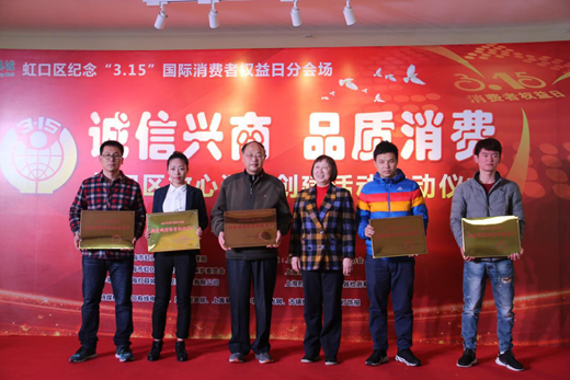 上海灯具城:众志成城打造首家放心消费样板市场