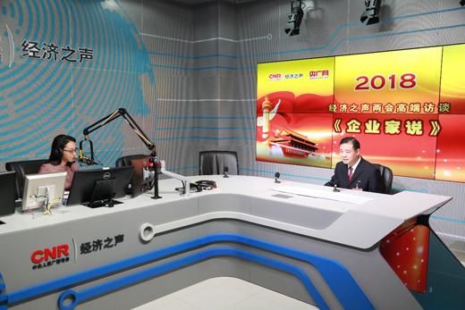 全国人大代表陈宗年接受媒体采访,畅谈企业创新、高质量发展