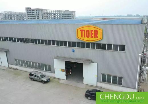 奥地利老虎涂料著名品牌在华企业全部更名