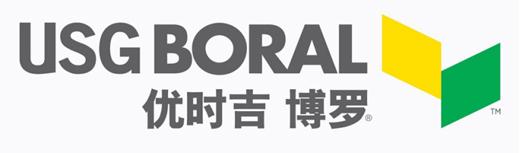 助力中西部大开发 优时吉博罗升级中国石膏板技术