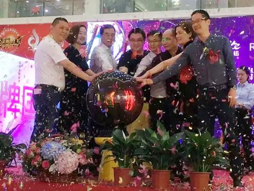 新润成陶瓷(金华)专卖店开业盛典暨2018高端媒体设计发布会胜利举办!
