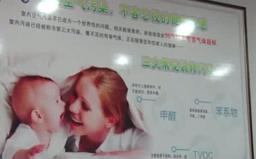 """诚信传递四川""""途贝贝""""绿色涂料品牌普及"""