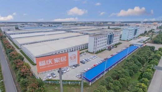 福庆生态板知名品牌祝贺祝贺上海市宿迁商会正式成立!
