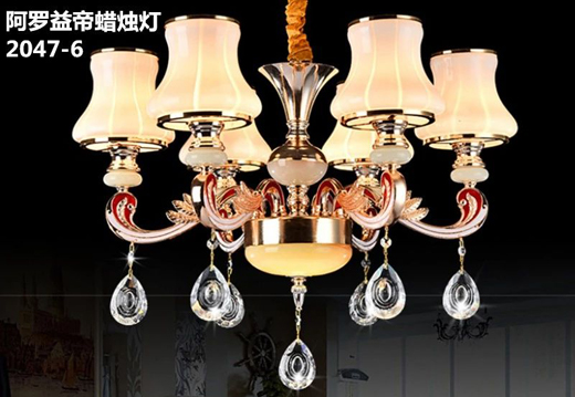 阿罗益帝蜡烛灯,工匠之道,传承中华精髓
