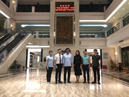 首家瓷砖设计品牌跨进学院派领域