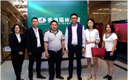 探讨木业发展趋势 安化商会秘书长访香港福林