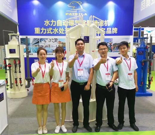 2018亚洲SPA泳池博览会,郑州浪鲸(集团)与您相邀