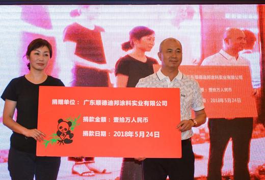 """2018中国家具木门""""油改水""""绿色涂装产业峰会—成都站顺利召开"""