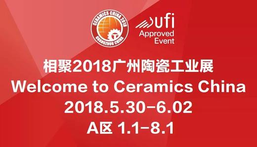 重磅!意大利陶瓷大板&最IN流行趋势登陆广州!