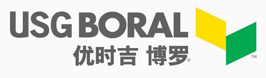 中西部大开发 优时吉博罗升级中国石膏板技术