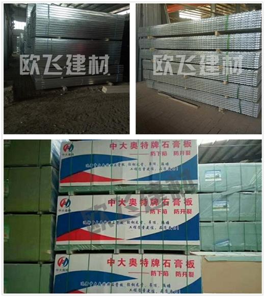 热烈祝贺美狮王板材强势入驻黑龙江板材市场