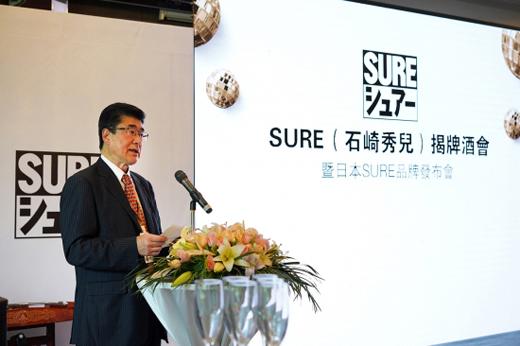 日本SURE,五年内做到国内外资品牌前三