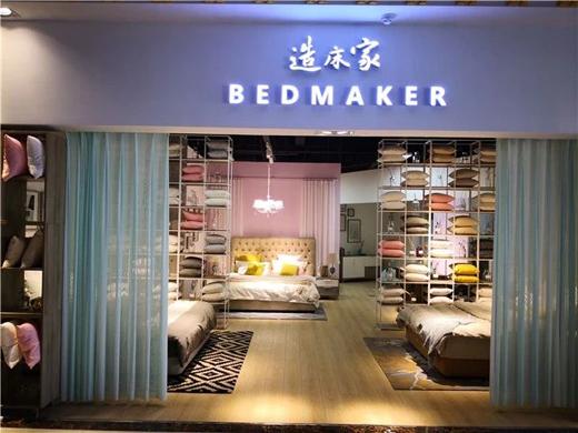 """""""造床家""""不一样的床上功夫"""