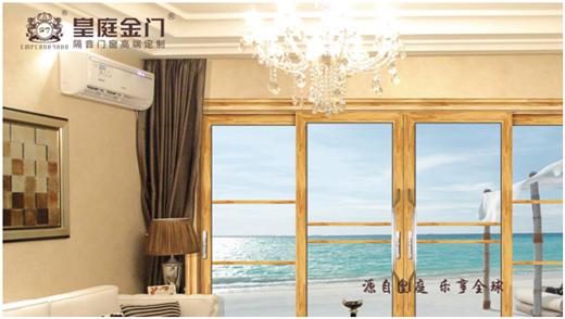 选择中国十大品牌皇庭金门 选择理想生活