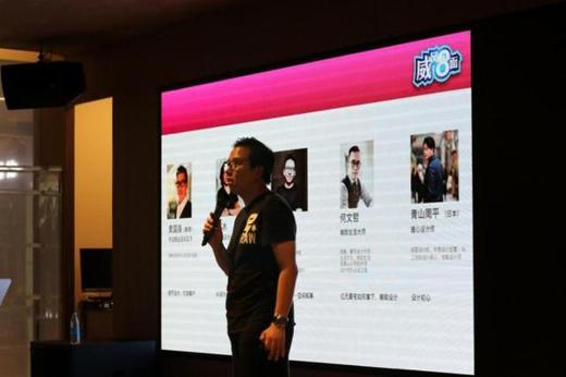 """来威""""威风8面""""北京场设计师活动 空间着色师麦国强详解豪华设计"""