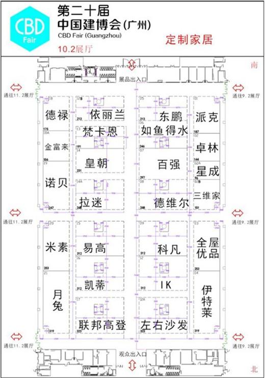 """德维尔全屋家居7月邂逅广州建博会,如何""""智·赢未来""""?"""
