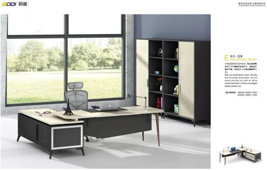 购迪办公家具告诉你家具的舒适性有多重要