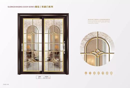 【蒙特欧门窗】如何正确选择合适的铝合金门窗