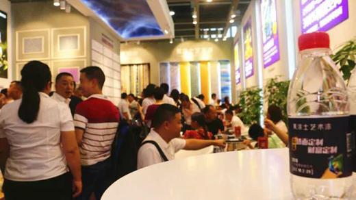 美涂士艺术漆展馆开展才2天,600+意向客户要加盟美涂士!