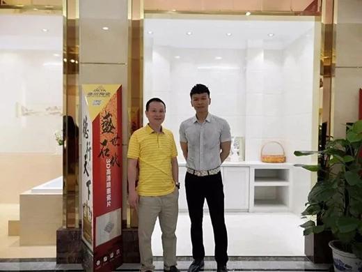 热烈欢迎佛山陶协秘书长罗青到访德田陶瓷!