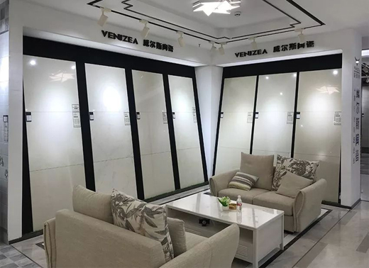 2018新店第十波 | 威尔斯陶瓷终端稳健布局 再扩疆土