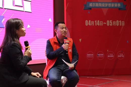 """山东东营刘俊岭:""""微信营销 创新渠道""""心得分享"""