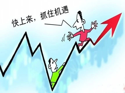 陈燕生:照明行业发展机遇及趋势