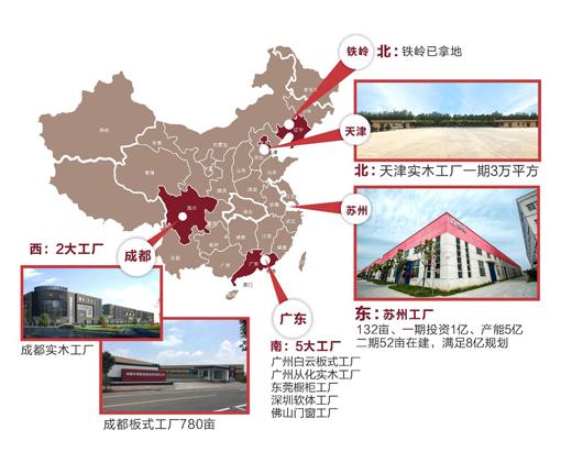 落子天津!百得胜实木新厂全面提高北方交付效率!