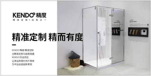 """""""中国十大品牌""""精度淋浴房 不将就的精致生活"""