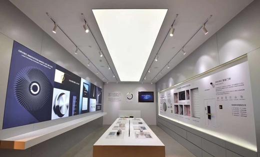 未来已来,百安居携手欧瑞博成家居新零售变革范本