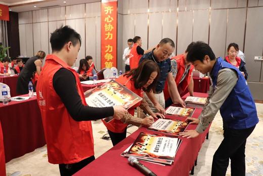 华艺灯饰照明全省联动促销大会(江西站)成功举办