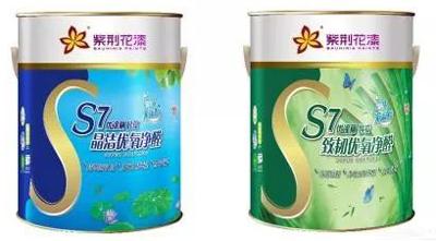 世界标准日到来紫荆花涂料十大品牌谱写行业新标准