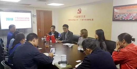 广东省涂料行业协会科技创新服务中心揭牌成立