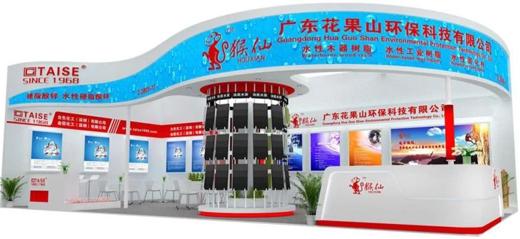 """花果山""""黑科技""""将亮相广州涂料展,全面助推水漆性能提升"""