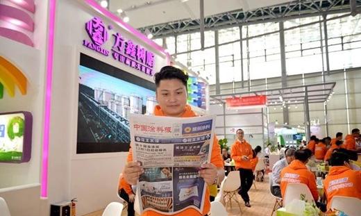 2018「中国国际涂料展」广州开幕 纵揽全球行业巨头